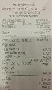 EK076654396TH 5/06/2556