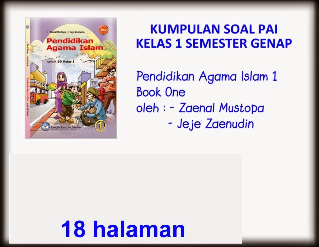 Download Soal Pendidikan Agama Islam Kelas 1 Semester 2 Rief Awa Blog Download Kumpulan Soal