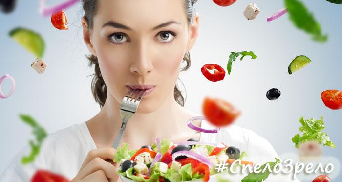 что входит в здоровое питание меню