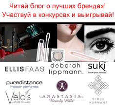 Селективная парфюмерия и косметика