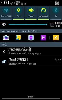 Samsung Galaxy S2 GT-i9100 Stock Rom (4.1.2) – …