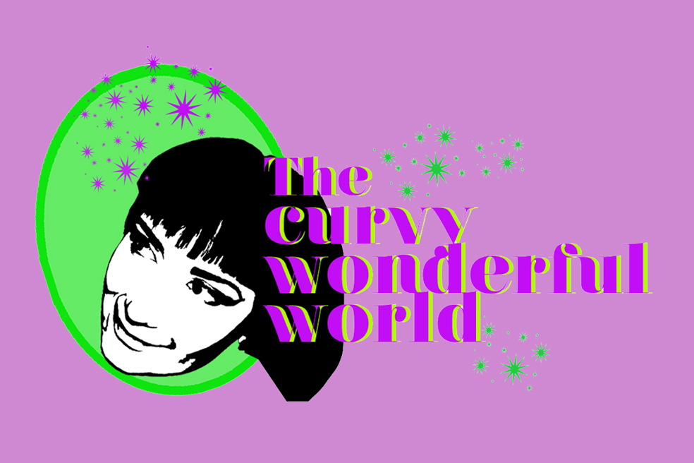 the curvy wonderful world