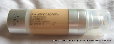 The Body Shop Oil-free Balancing Foundation SPF 15 shade 04