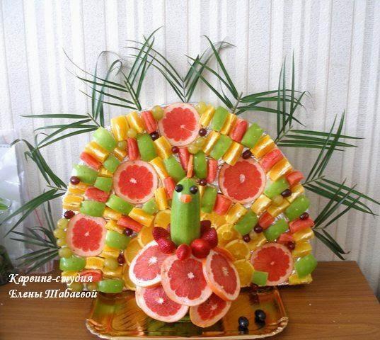фруктовый павлин