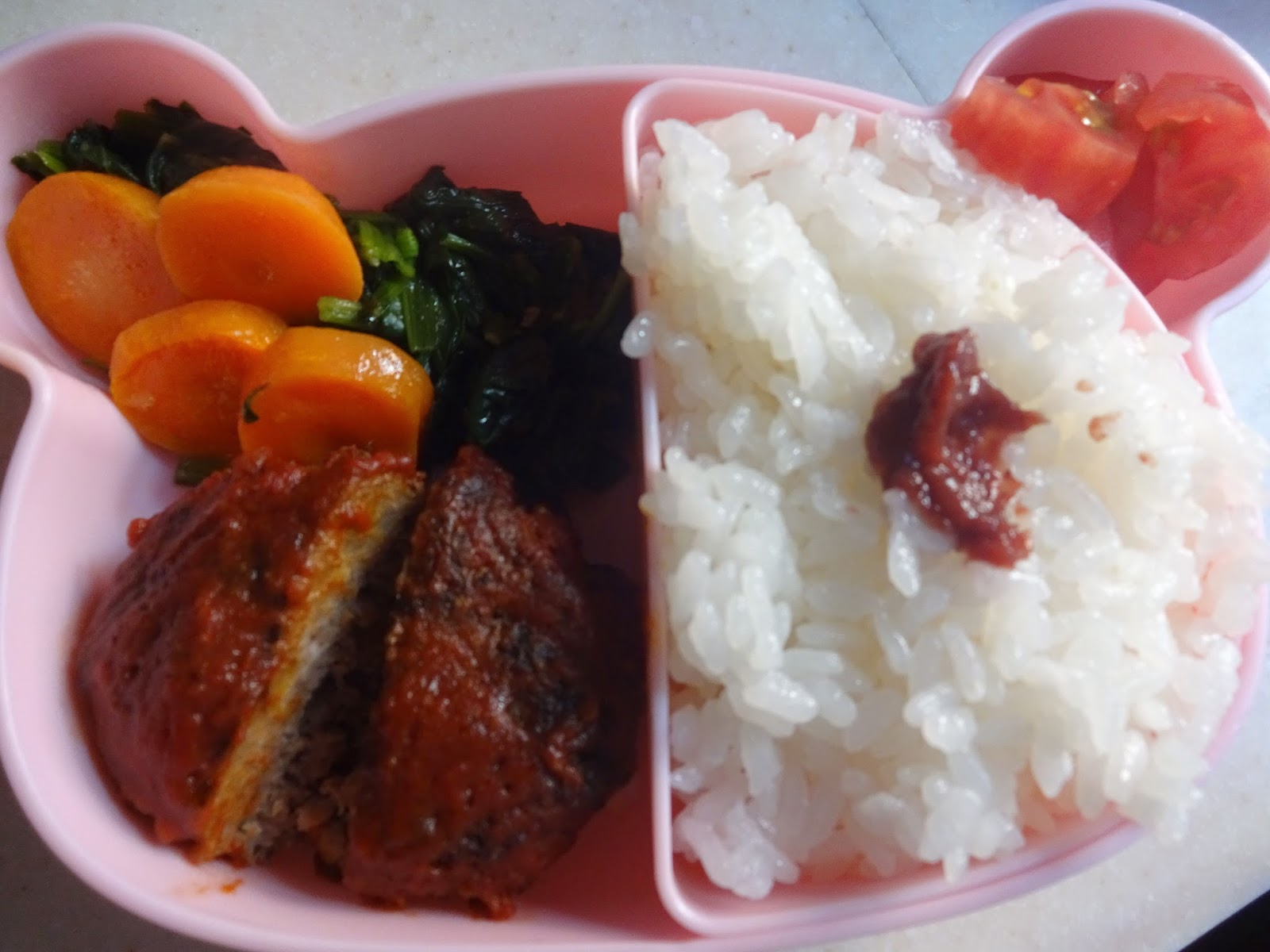 Hamburg Steak with Red Wine and Tomato Sauce Carrot and Spinach Saute ...
