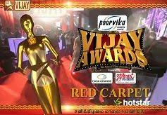 Watch 9th Annual Vijay Awards 2015 Red Carpet  16-05-2014 Vijay Tv Full Program Show 16th May 2015 HD Youtube Watch Online Free Download