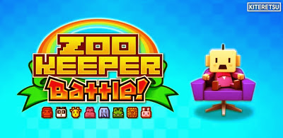 ZOOKEEPER BATTLE unlimited CP v2.1.2 Apk Android