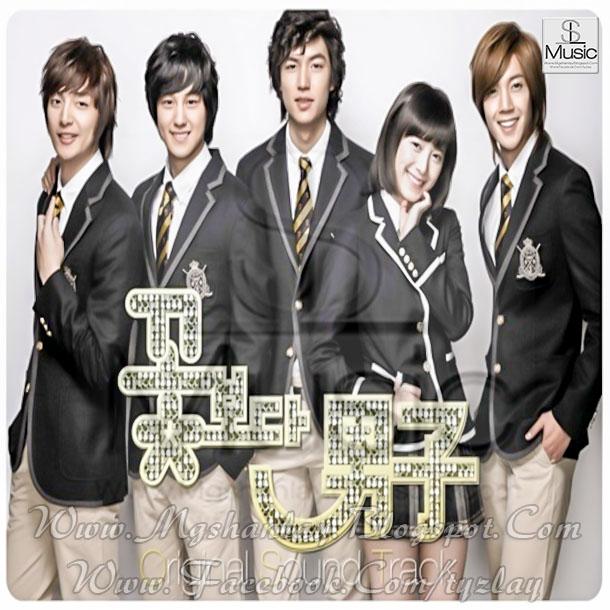Корейская песня stand by me скачать