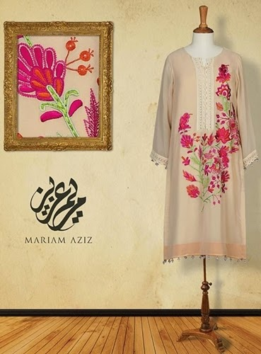 Mariam-Aziz Winter Dresses 2014-2015