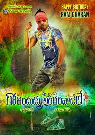 Watch Govindudu Andarivadele (2014) Telugu DVDScr Full Movie Online