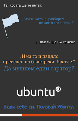 Itulah keunggulan Ubuntu dari Windows