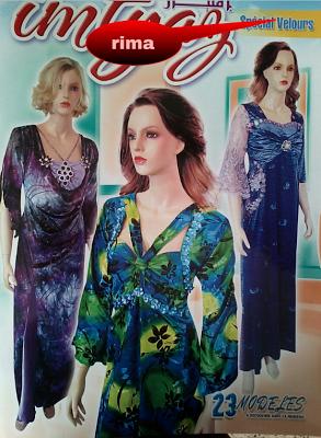 2013 Imtyaz Special Robes katifa