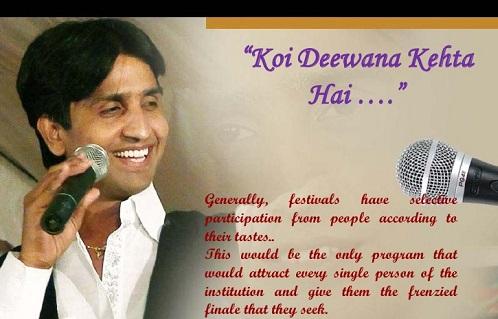 Dr kumar vishwas shayari with images, Dr kumar vishwas pic, Dr kumar vishwas photos, Dr kumar vishwas poems