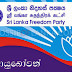 Few SLFP ministers to resign today