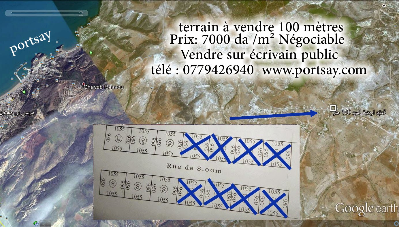 terrain de 100m² à vendre