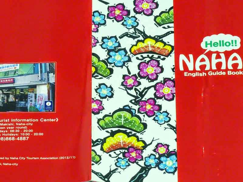 Naha, English Guide Book