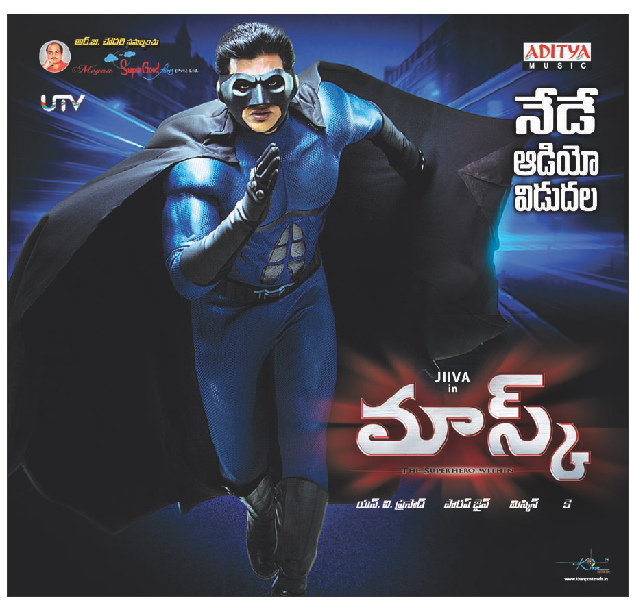 mask tamil movie songs download