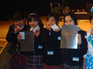 唐津ジュニア音楽祭 西尾芳彦音楽賞2012