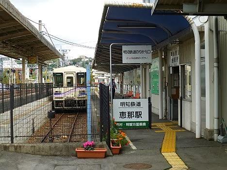 JR東海 恵那駅窓口