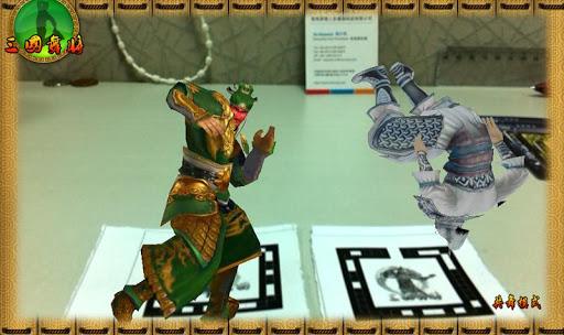 AR Three Kingdoms Dancer