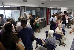 ggps, φορολογουμενων. gsis, forologiki, οδηγιες, ΓΓΔΕ, ΓΓΠΣ, taxisnet.gr, taxheaven, tax news, Φορολογικά νέα, 2014, 2015,
