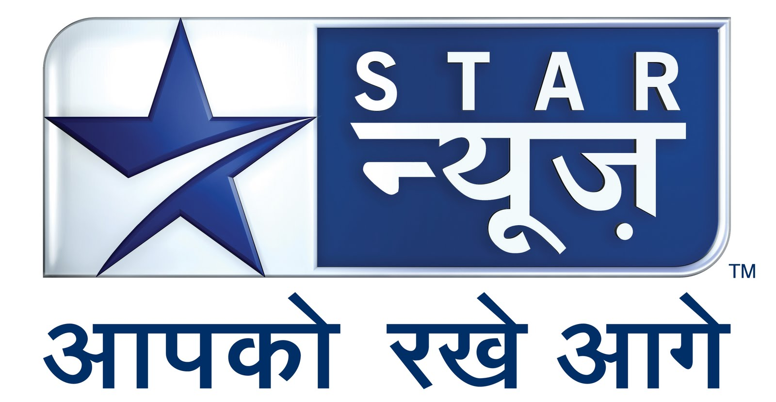 WATCH STAR NEWS WATCH FREE INDIAN NEWS TV CHANNEL ONLINE FREE