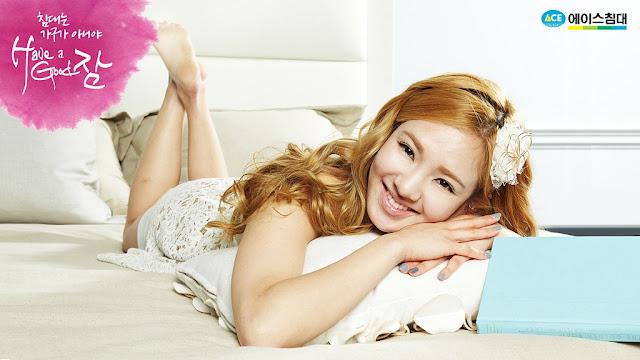少女時代床上寢具代言廣告 - 孝淵(효연) Hyo Yeon