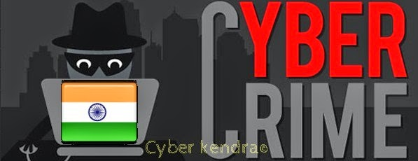 India became Stronghold of  Cyber Crime, Cyber Crime, Indian hackers, hackers adda