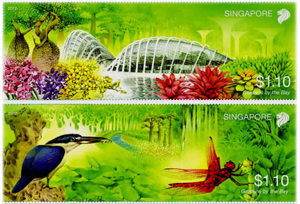Gardens by the Bay (2012)