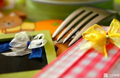 Como fazer um laço usando usando um garfo