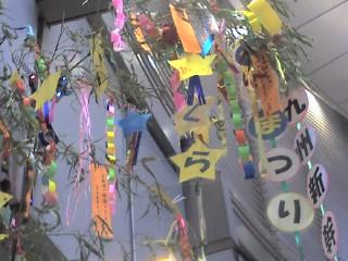 Tanabata: el festival de las estrellas