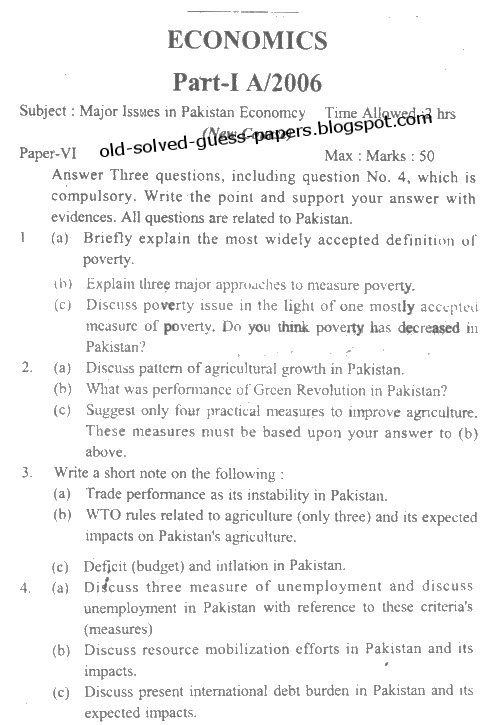 Essay on pakistan economy