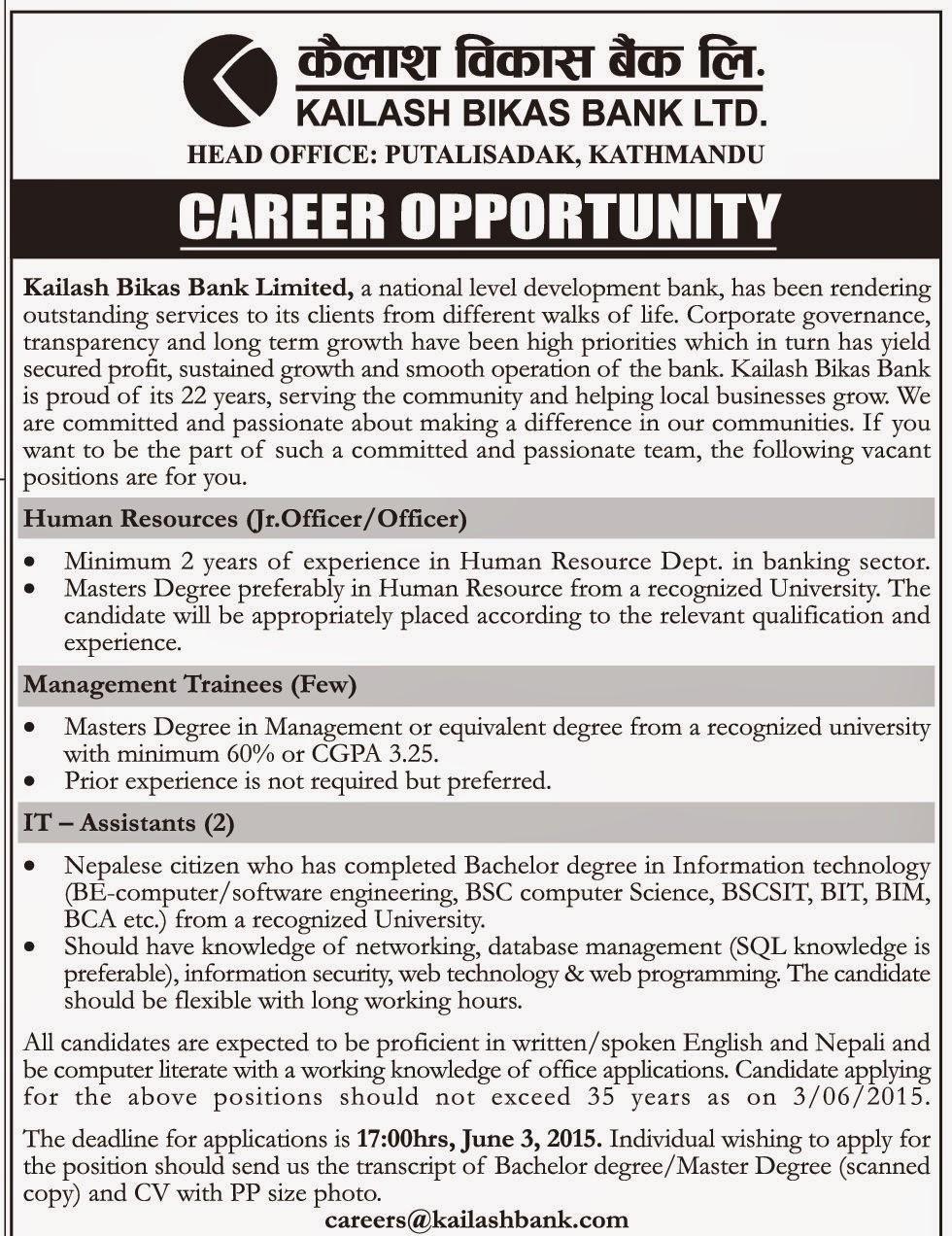 Job Vacancy At Kailash Bikas Bank Limited Jobs In Nepal