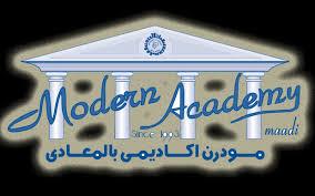 جامعة مودرن اكاديمي بالمعادي Modern Academy Maadi in Egypt