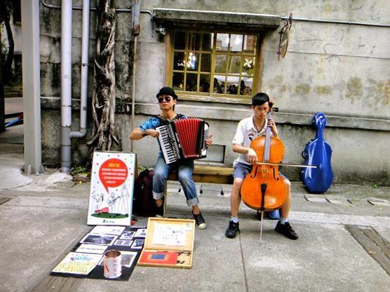 Street Performance Huashan Creative Park
