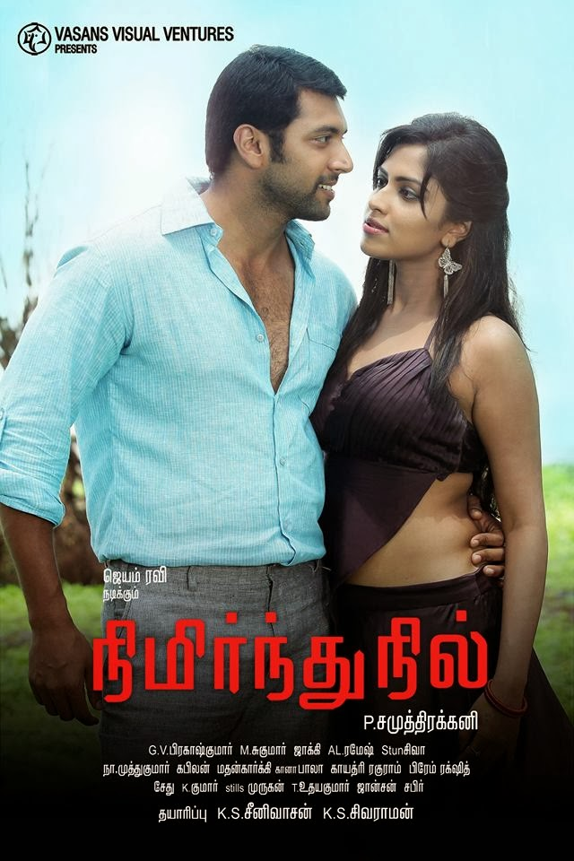 Watch Nimirndhu Nil (2014) DVDScr Tamil Full Movie Watch Online For Free Download