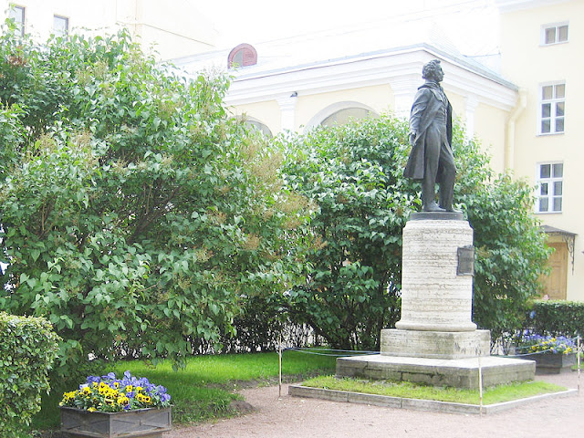 Pushkin Apartment Museum