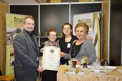 Πετιμέζι από ζαχαροκάλαμο-βραβείο