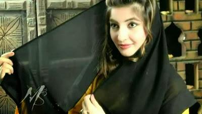 Pashto Gul Panra Singer HD Wallpapers