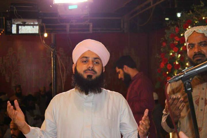 New Naat - Ghulam Mustafa Qadri - Allah Hoo - New Naats 2017