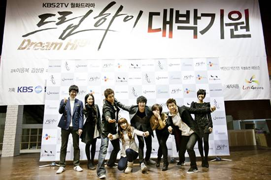 Download Film Korea Dream High 2