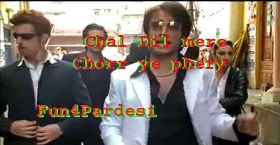 Chall Dill Merey 2012 Live Ali Zafar 2012.