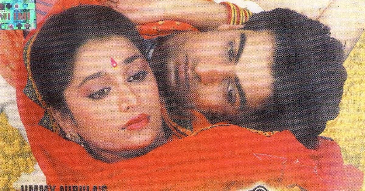 Renas.tk Mp3 (TKR): Jaan Tere Naam [1992-MP3-VBR-320Kbps]
