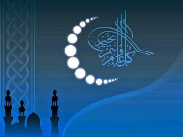 Ramadan Mubarak HD Wallpaper 2015