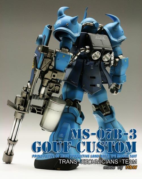 MG Gouf Custom