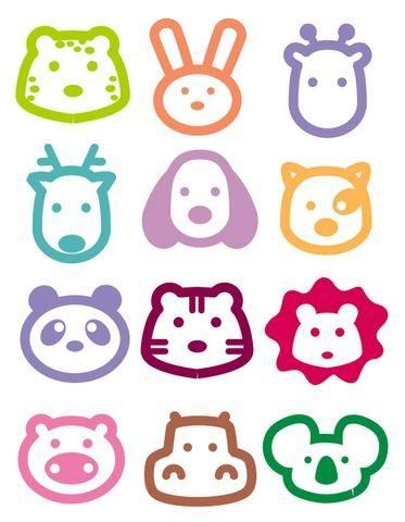 Pegatinas de animales para imprimir imagenes y dibujos for Pegatinas decorativas infantiles