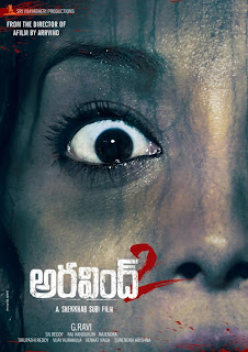 Aravind 2 Movie Rating