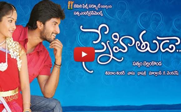 snehitudu telugu movie songs free