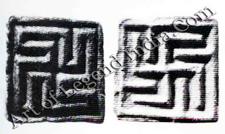 A symbol of fortune, bringer of good luck. The swastika, whose arms could be turned in either direction, became associated in Hinduism with the sun and also with Ganesa, the pathfinder whose image is often found where two roads cross.