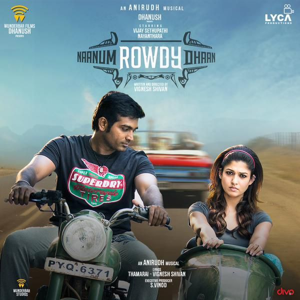 Watch Naanum Rowdy Dhaan (2015) Full Audio Songs Mp3 Jukebox Vevo 320Kbps Video Songs With Lyrics Youtube HD Watch Online Free Download